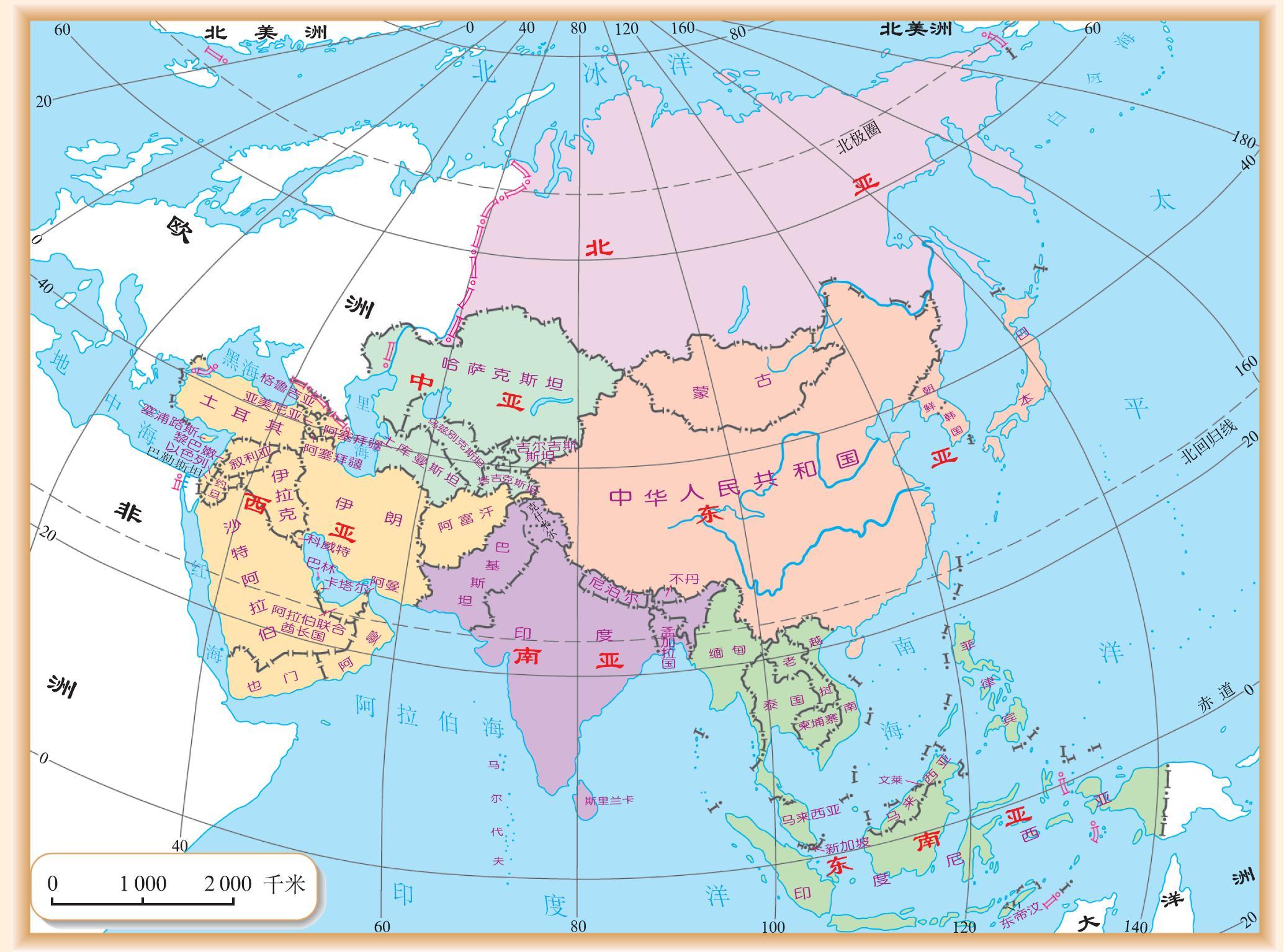 图二 亚洲地理分布图片