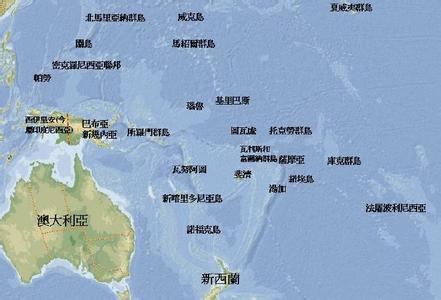 大洋洲地图_大洋洲地图高清中文版